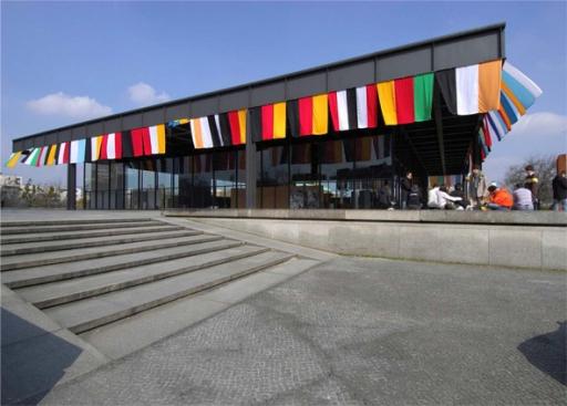 Galleria Fonti Daniel Knorr